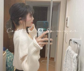 「たっだいまあ」04/12(04/12) 18:37 | あおいの写メ・風俗動画