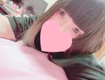 「出勤!」04/12(04/12) 19:04   ゆきの写メ・風俗動画