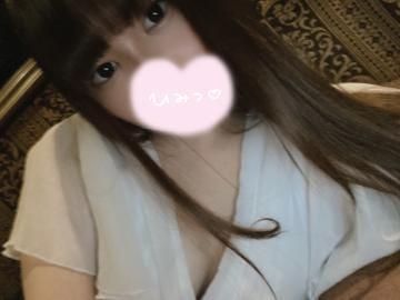 ゆゆ【SP+VIP可能】|広島市内風俗の最新写メ日記
