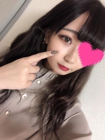 「待機中♡」04/12(04/12) 20:19 | えりの写メ・風俗動画