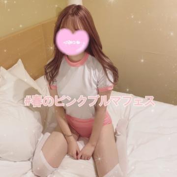 「?フェス?」04/12(04/12) 20:41 | ういかの写メ・風俗動画