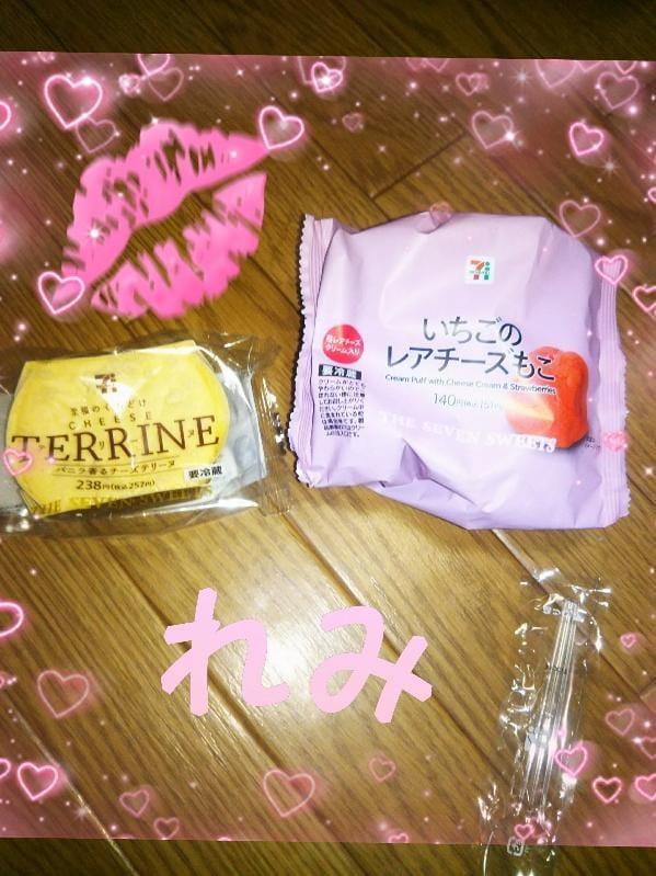 「美味しかった」04/12(04/12) 20:44 | れみの写メ・風俗動画
