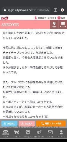 「らぶれたー??」04/12(04/12) 21:38 | 望月の写メ・風俗動画