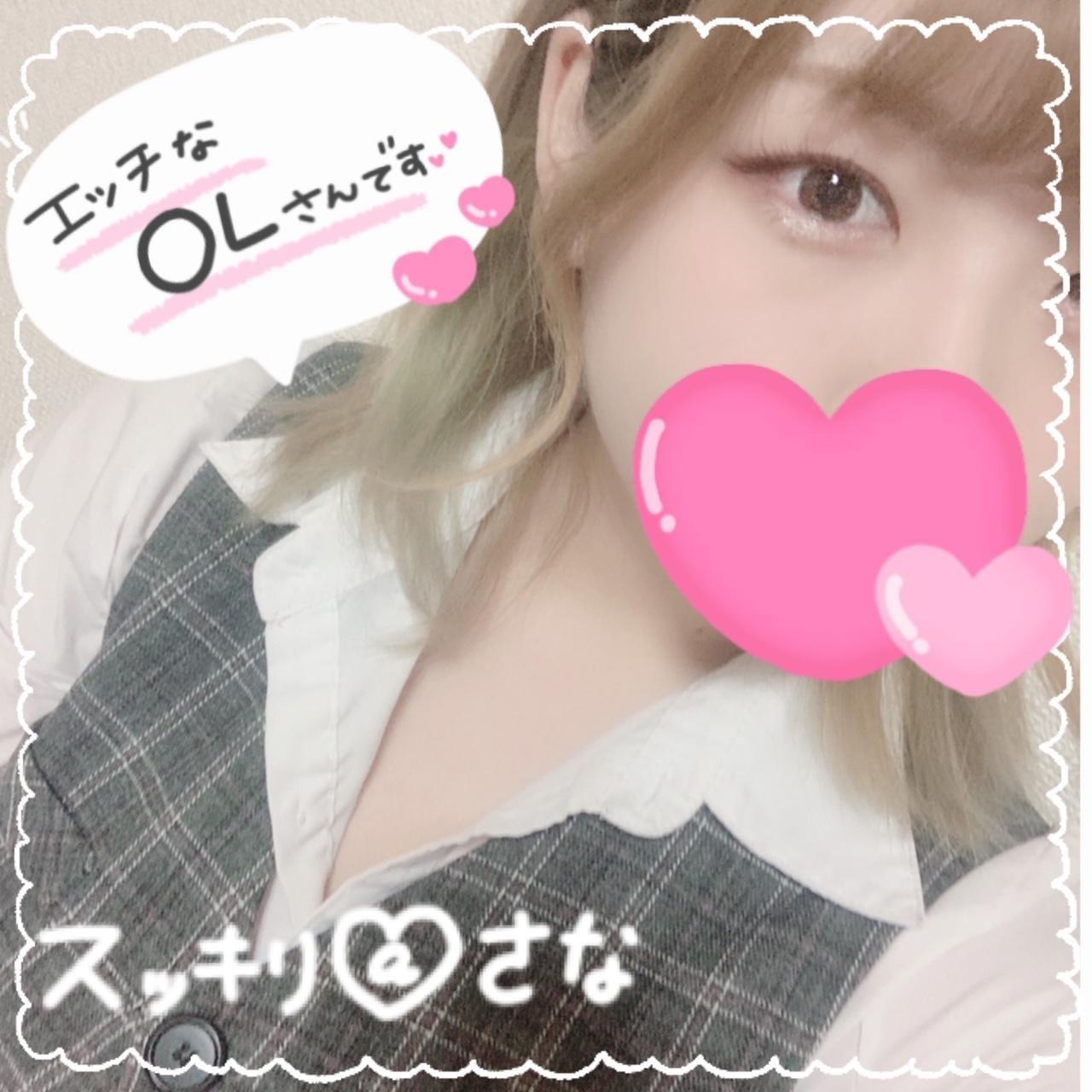 「たいきん⸜ ♡ ⸝」04/13(04/13) 00:07 | 秋山 さなの写メ・風俗動画