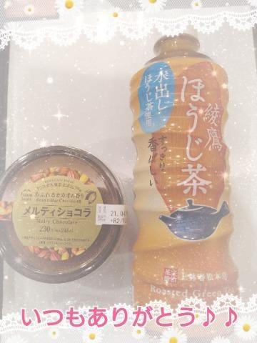 「S様♪♪」04/13(04/13) 03:17 | 池波美和の写メ・風俗動画