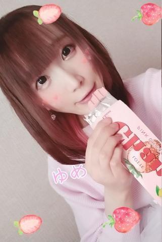 「おはようございます」04/13(04/13) 07:30 | 天塚ゆめの写メ・風俗動画