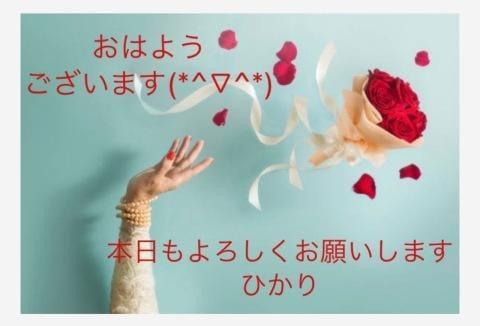 「出勤します(*^▽^*)」04/13(04/13) 09:28   浅岡ひかりの写メ・風俗動画