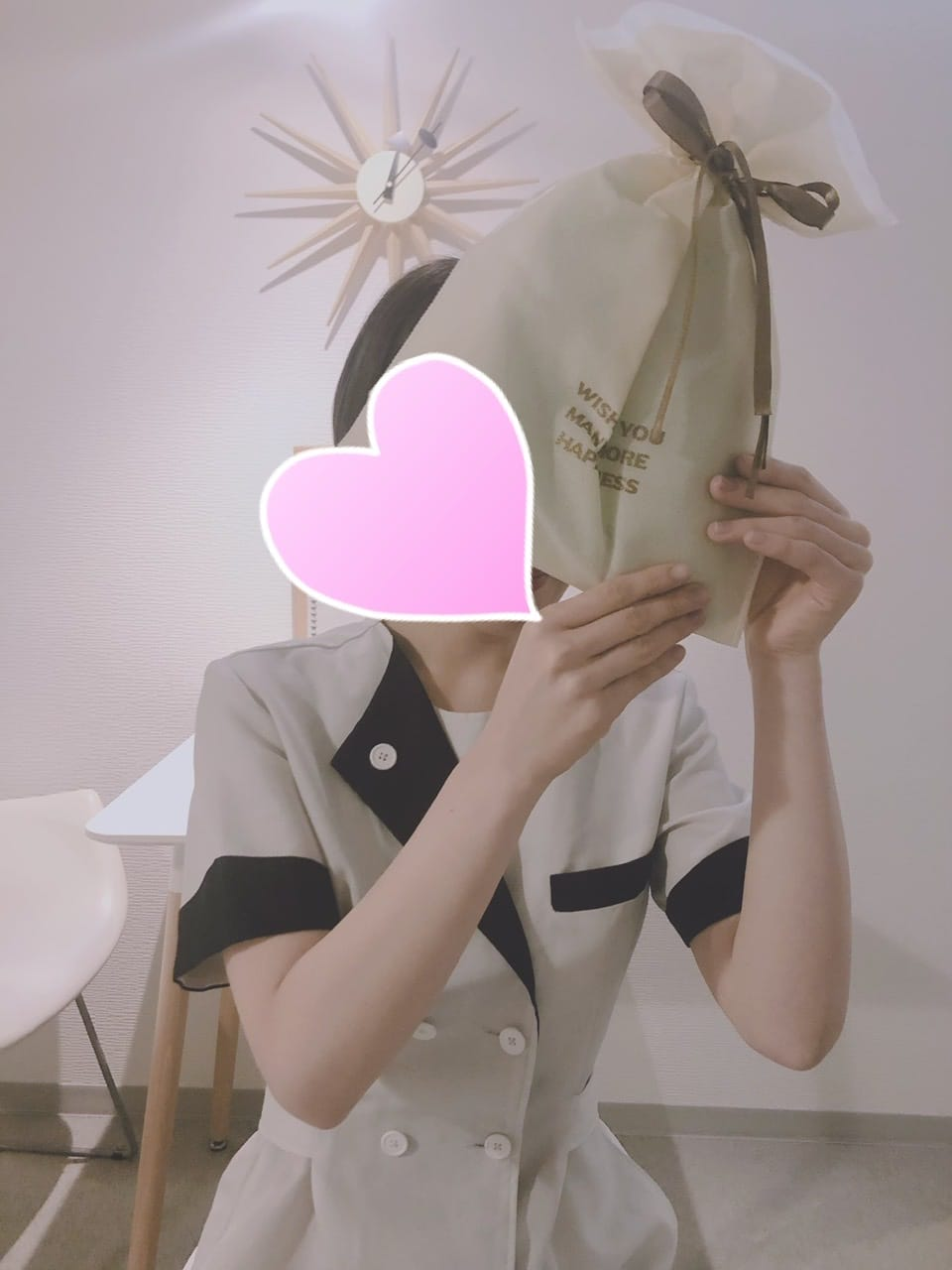 「出勤しました♪」04/13(04/13) 17:47   大塚ゆいの写メ・風俗動画