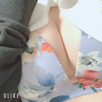 「こんばんは!!」04/13(04/13) 21:16 | 一条 めい◇エロに興味津々♪の写メ・風俗動画