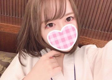 「ありがとう〜!」04/14(04/14) 04:21 | かえで☆ロリ系アイドル美少女の写メ・風俗動画