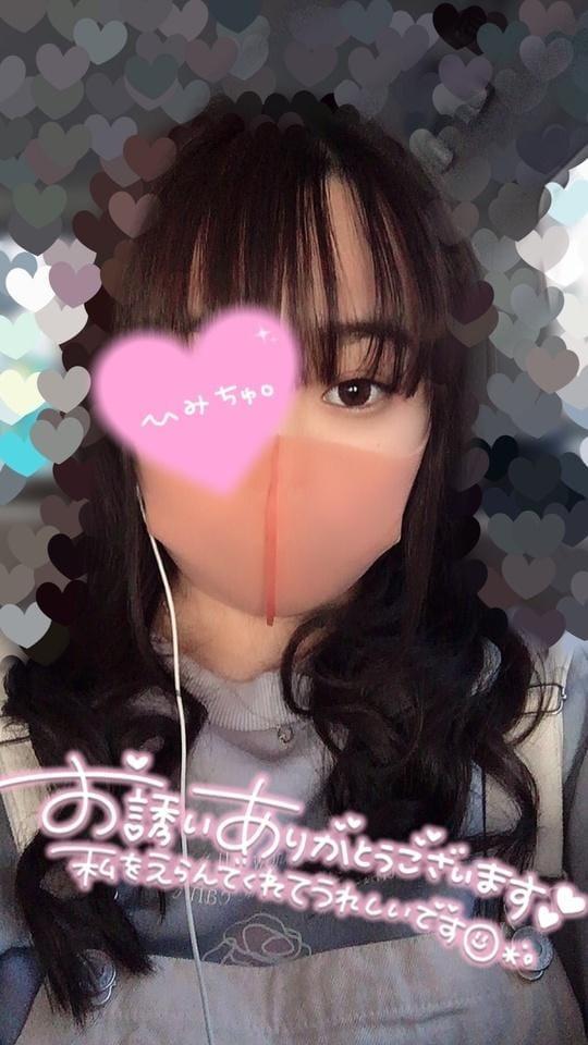 「感謝☺️」04/14(04/14) 07:27   ゆめのの写メ・風俗動画