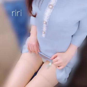 「じっくり見ててあげるね(?????)?」04/14(04/14) 09:15   りりの写メ・風俗動画