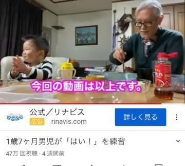 「?ラストまでです? あみ」04/14(04/14) 11:23 | あみの写メ・風俗動画
