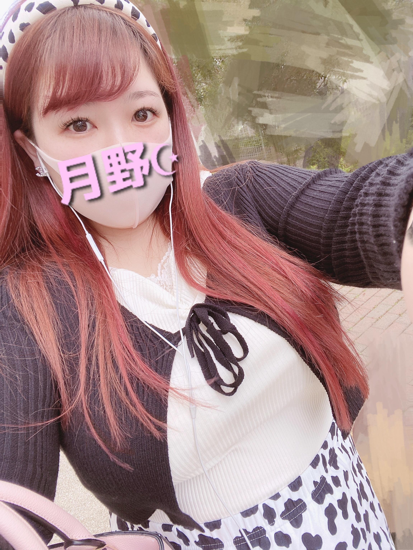 「らすとまでだよ〜」04/14(04/14) 11:48 | 月野の写メ・風俗動画