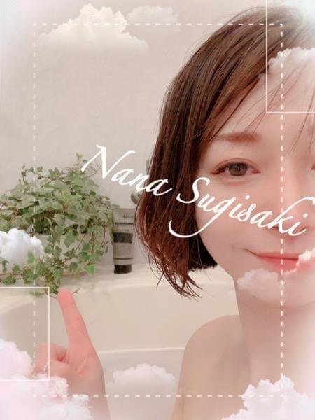 「Spring Shower」04/14(04/14) 12:59 | Nana Sugisakiの写メ・風俗動画