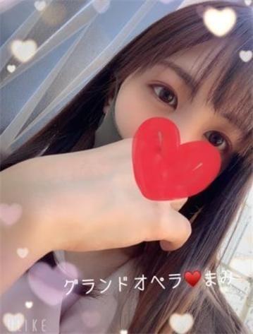 真望(まみ)|横浜風俗の最新写メ日記