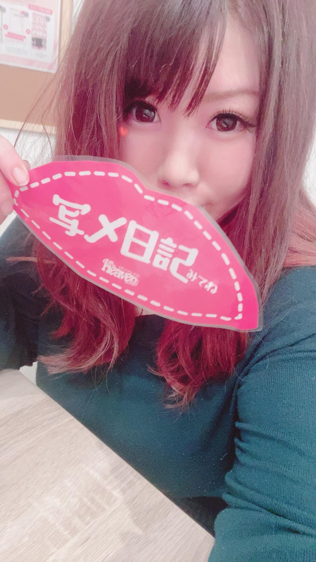 るりか@最胸ずり変態O乳美麗嬢|沼津・富士・御殿場風俗の最新写メ日記