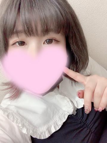 ひかり|町田風俗の最新写メ日記