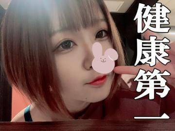 一条りく(巨乳・色白・可愛)|札幌・すすきの風俗の最新写メ日記