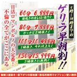 アイ|日本橋・千日前風俗の最新写メ日記