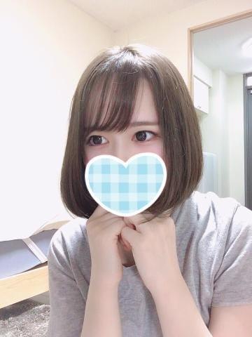 「最終日・:*+.\(( °ω° ))/.:+」04/14(04/14) 14:00 | かえで☆ロリ系アイドル美少女の写メ・風俗動画