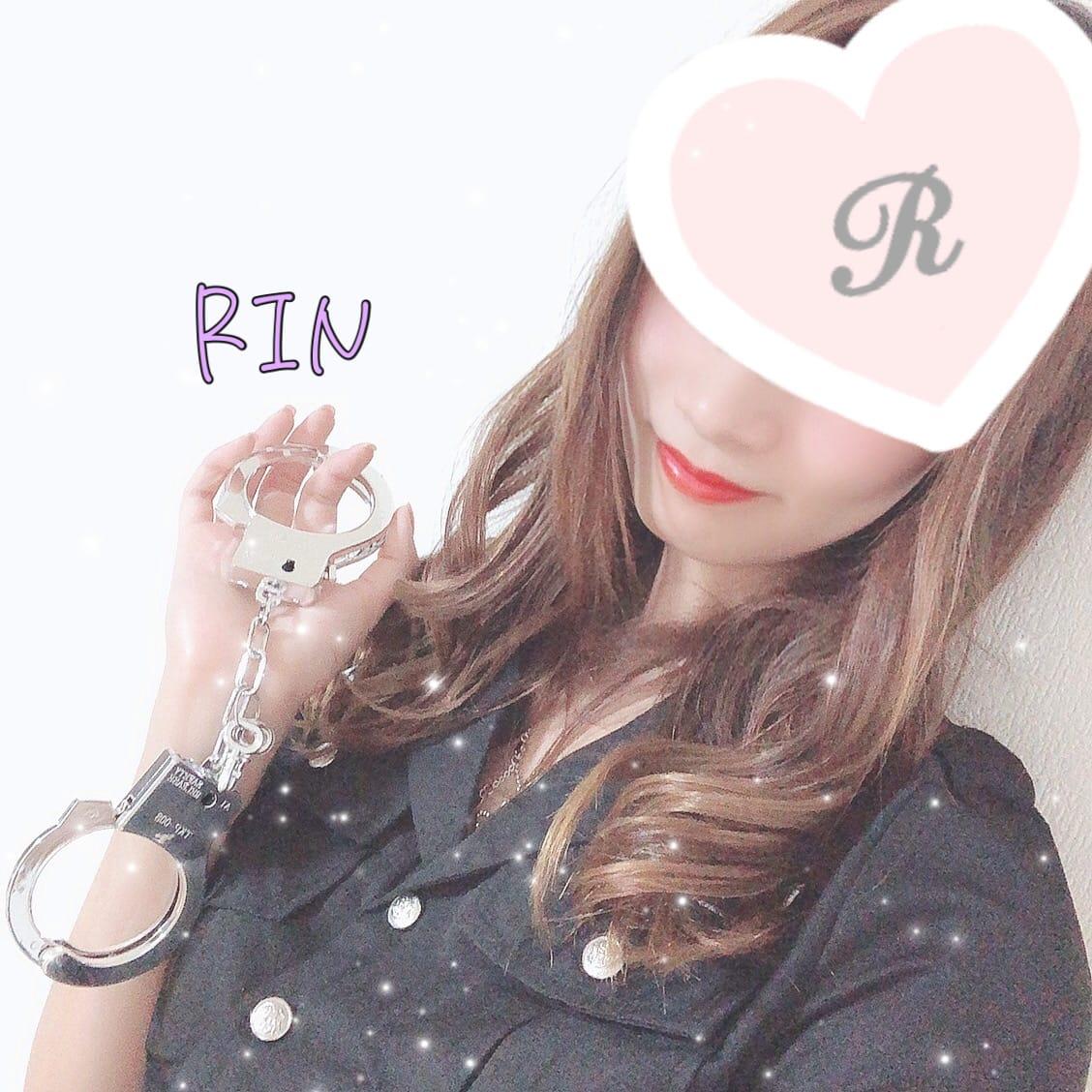 「出勤しました♡」04/14(04/14) 14:12 | りん【新人割引】の写メ・風俗動画