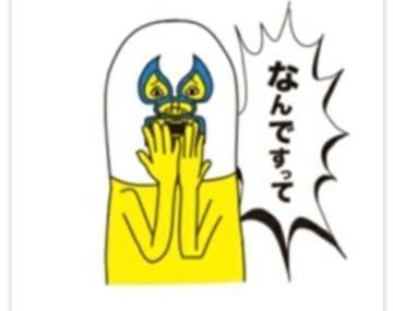 相川 みく|松山風俗の最新写メ日記