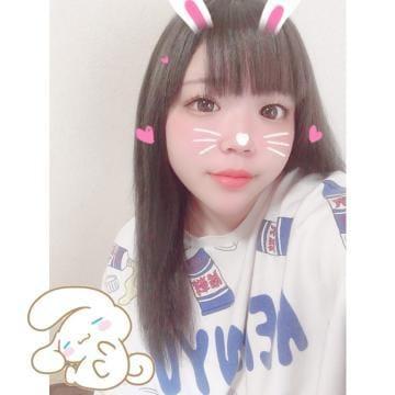 「あんにょん」04/14(04/14) 15:46 | ミウ【3P、動画撮影OK!】の写メ・風俗動画