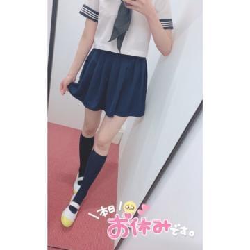 「【見たよ】待ってるね( ´????)♪」04/14(04/14) 16:01 | みゆの写メ・風俗動画