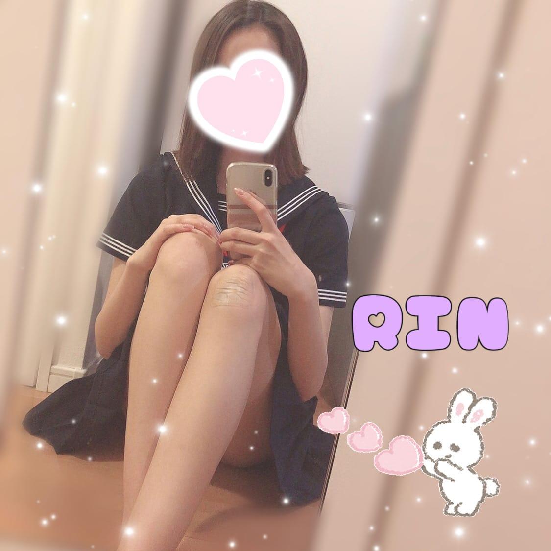 「お礼♡」04/14(04/14) 16:01 | りん【新人割引】の写メ・風俗動画