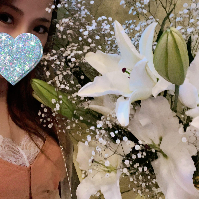 「毎日ありがとう」04/14(04/14) 16:46 | ここの写メ・風俗動画