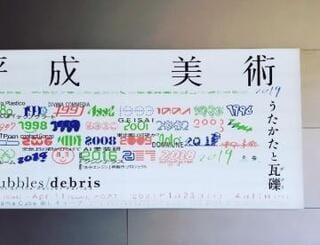 「出勤!と雑談??」04/14(04/14) 17:05 | めありの写メ・風俗動画