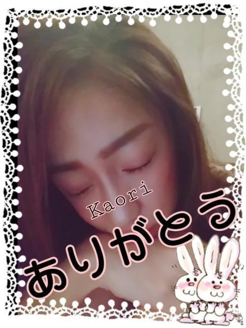 「雨がすごーい」04/14(04/14) 17:59 | 美月かおりの写メ・風俗動画