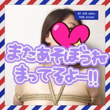 嶺井雅姫 西船橋デリヘルの最新写メ日記