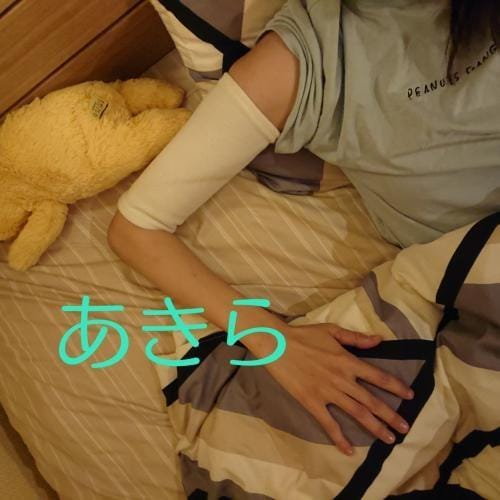 「あきらです★やられました」04/14(04/14) 21:44 | 南条あきらの写メ・風俗動画