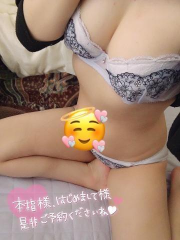 「出勤しました」04/14(04/14) 23:31 | あゆみの写メ・風俗動画