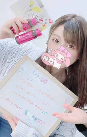 「直筆?(笑)」04/15(04/15) 06:02 | ゆんの写メ・風俗動画