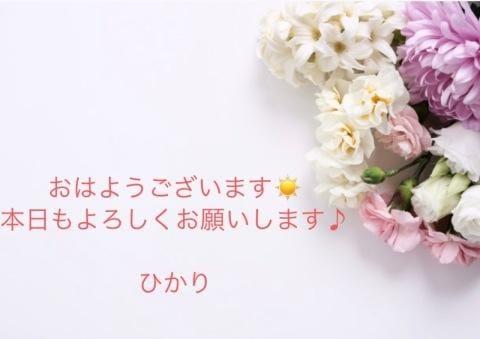 「出勤します(*^▽^*)」04/15(04/15) 09:20   浅岡ひかりの写メ・風俗動画