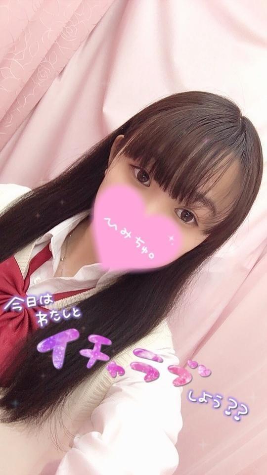 「おはおは〜ヽ(。・ω・。)ノ」04/15(04/15) 09:27   ゆめのの写メ・風俗動画
