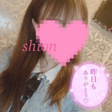 「昨日のお礼?」04/15(04/15) 10:01 | しおんの写メ・風俗動画
