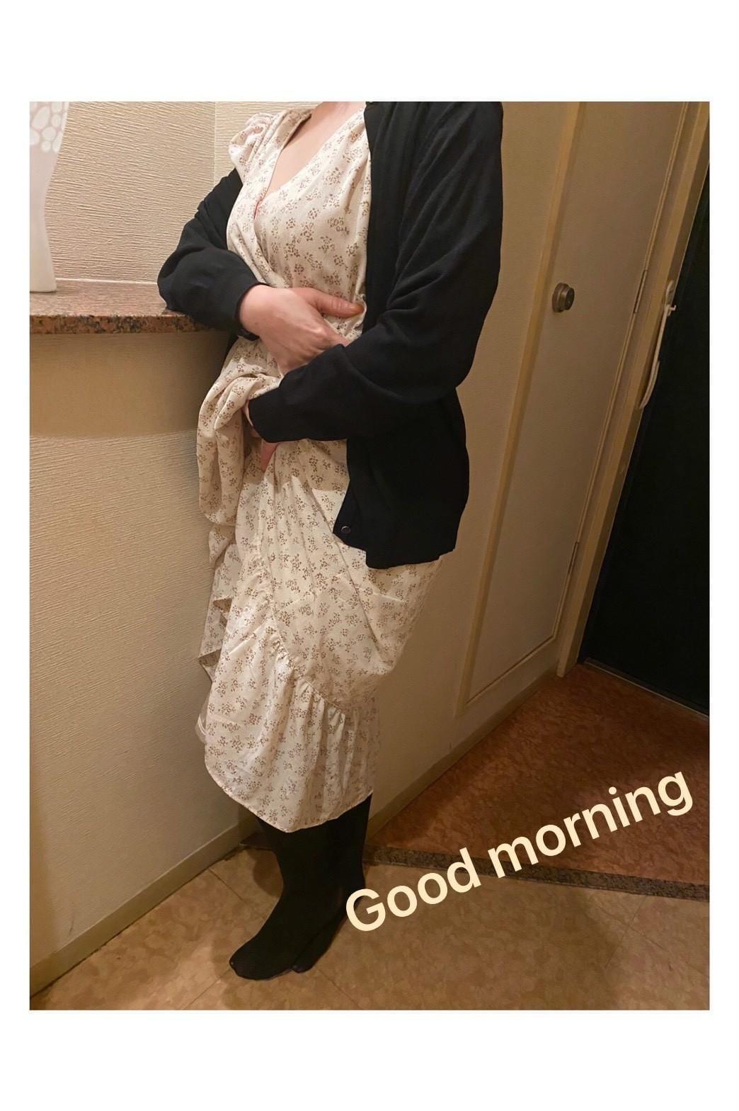 「おはよございます」04/15(04/15) 11:04   福原芳恵(ふくはらよしえ)の写メ・風俗動画