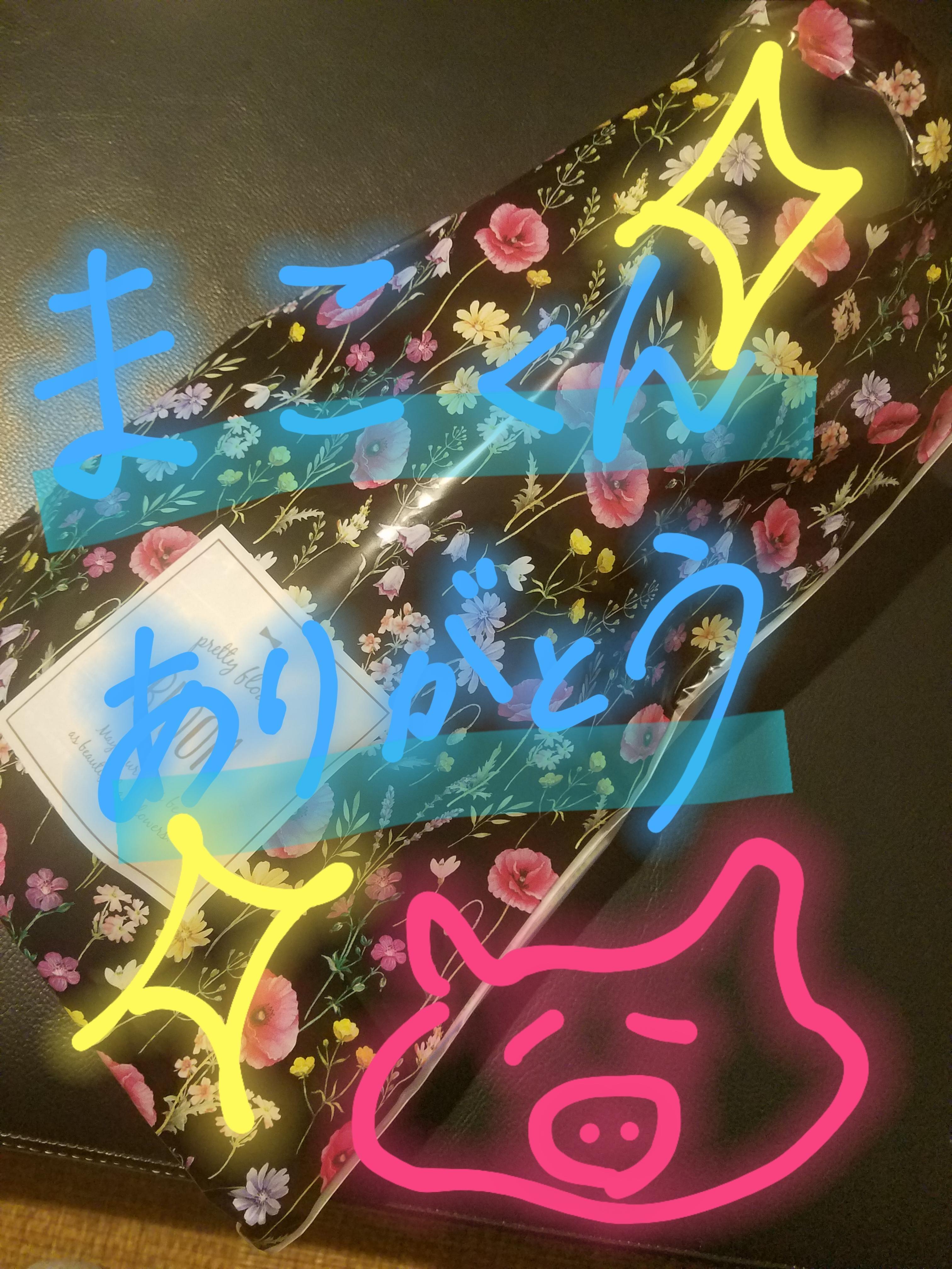 「平日昼、」04/15(04/15) 11:06 | ゆうの写メ・風俗動画