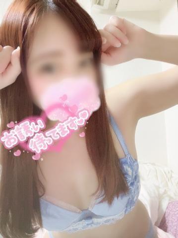 「あなただけで…♡」04/15(04/15) 13:44   かのんの写メ・風俗動画