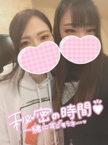 「つぐみちゃんとね?」04/15(04/15) 15:00   モモ【AF、動画撮影OK☆】の写メ・風俗動画