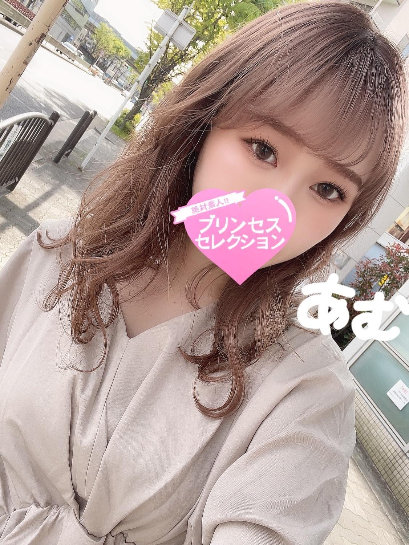「気持ちいい〜?」04/15(04/15) 16:11 | あむの写メ・風俗動画