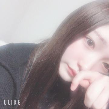 「こんにちは!」04/15(04/15) 17:30 | めばえの写メ・風俗動画
