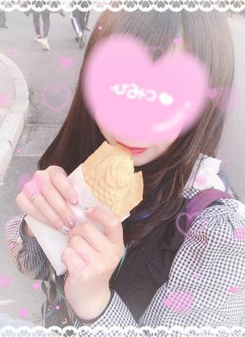 「たいぷ?」04/15(04/15) 21:01 | せいらの写メ・風俗動画