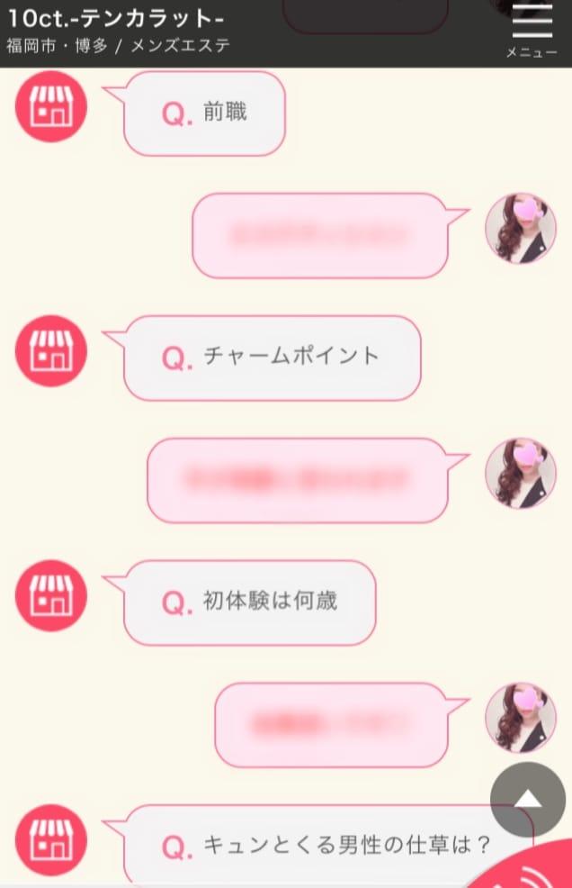 「プロフィール公開♪」04/15(04/15) 22:47   木下えりかの写メ・風俗動画