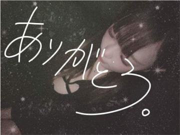 「加古川ご自宅?新規様」04/15(04/15) 23:46   モモ【AF、動画撮影OK☆】の写メ・風俗動画