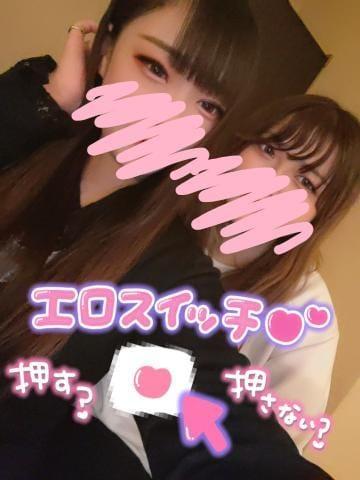 「帰ってきたにこちん?」04/16(04/16) 00:08   モモ【AF、動画撮影OK☆】の写メ・風俗動画